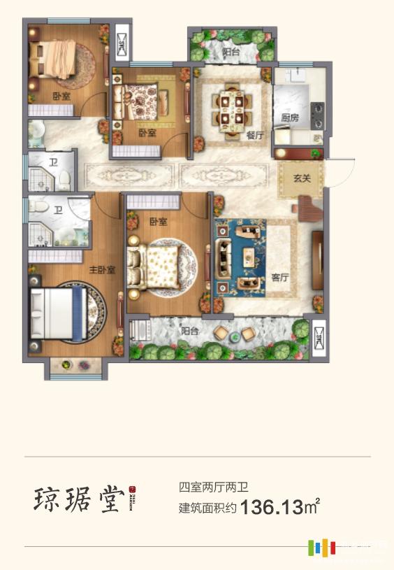 4室2厅0卫