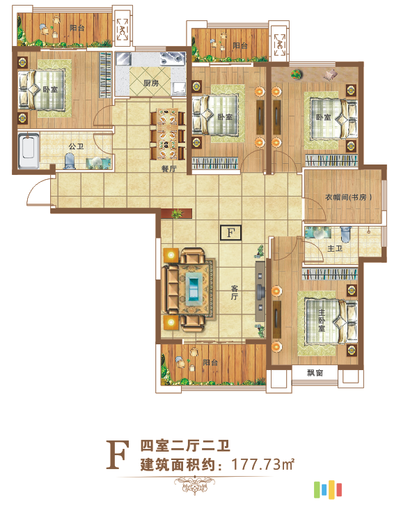 4室2廳2衛