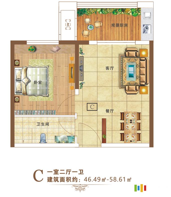 1室2廳1衛