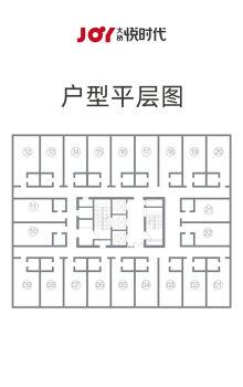 LOFT公寓平层图