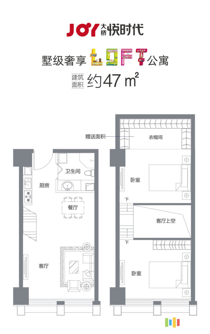 1室0厅0卫