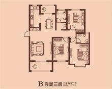 B完美三房