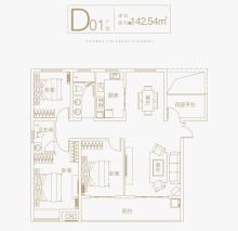 D01户型