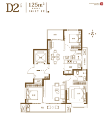 D2户型125㎡