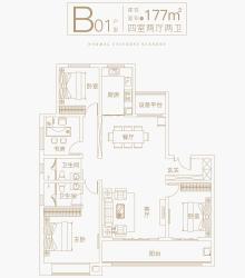 B01户型177㎡