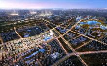 中原融创文旅城正式开工 预计2022年底投入使用