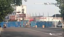 6月21日起 新乡市6条公交线路临时调整!