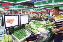 中农联新乡国际农产品交易中心8大运营优势