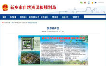 樊李棚户区4b、4c、4d建设工程最新规划出炉