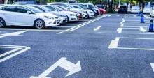 新乡2021年新建10个智慧停车场 新增停车位约1250个