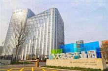总投资超16亿元!新乡大数据产业园招商中心投入运营