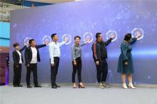 """""""吉尼斯挑战之夜——舞动华夏""""新乡赛区发布会启动"""
