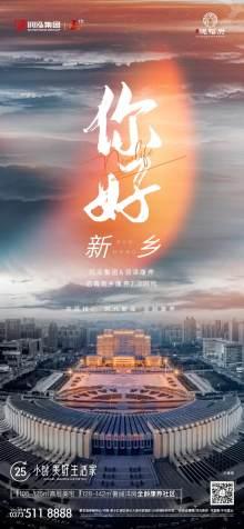 润泓丰邑悦榕府105-142㎡康养社区 启幕新乡康养2.0时代