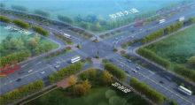 城市框架进一步拉大!新乡这几条道路延展工程加紧推进