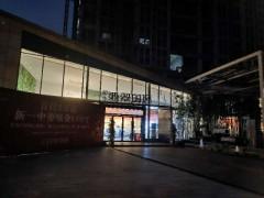 (牧野区)润华翡翠国际1室1厅1卫54m²毛坯房