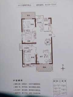 (经开区)信合湖畔春天3室2厅2卫130m²毛坯房