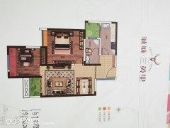 (红旗区)诚城三英里2室2厅1卫86.58m²毛坯房