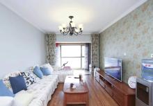 (红旗区)松江帕提欧3室2厅1卫102m²出售