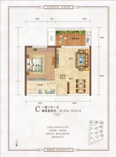 市中心,首付8万!太阳城3期~70年产权双气公寓!带独立卧室