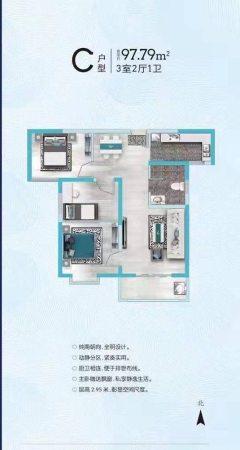 (红旗区)智慧城3室2厅1卫73万98m²出售