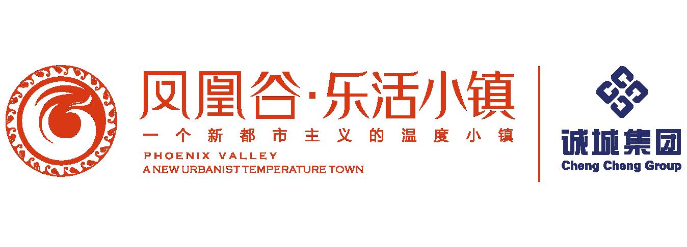 凤凰谷乐活小镇