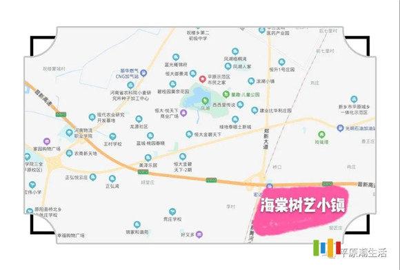 海棠树艺小镇在哪儿