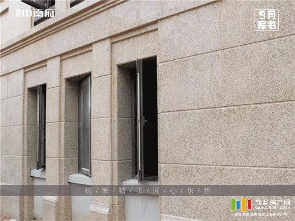 东哲中南府工程进度