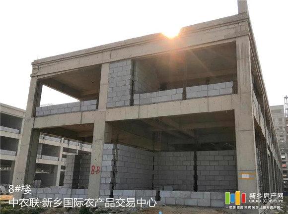 新乡中农联新乡国际农产品交易中心