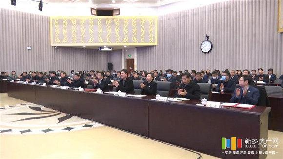 新鄉經濟技術開發區四季度集中簽約儀式