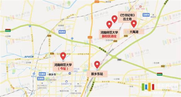 河南师范大学新校区位置