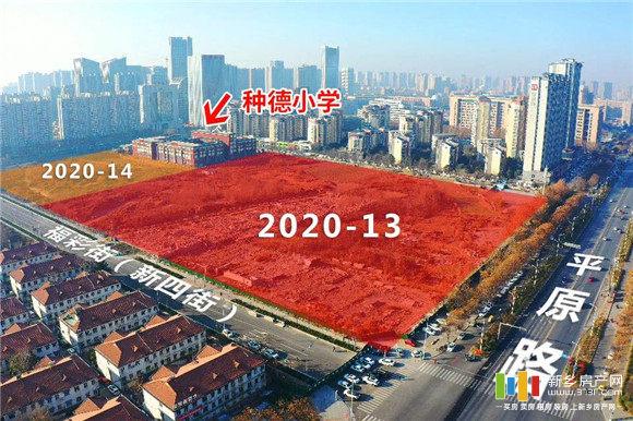2020-14号宗地
