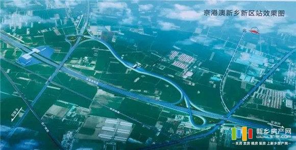 京港澳高速新乡新区站