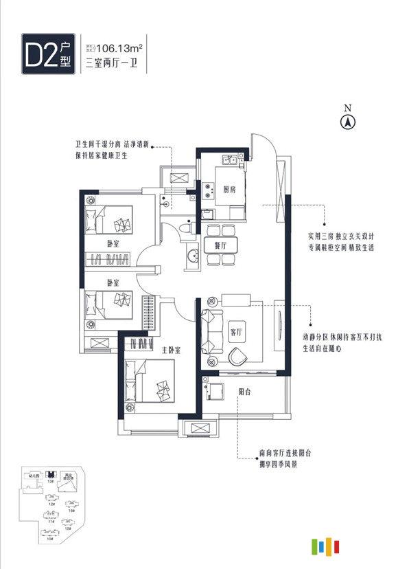 高晟福润城户型图