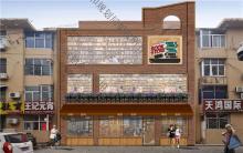 最新消息 河南师范大学实体书店规划定位发布