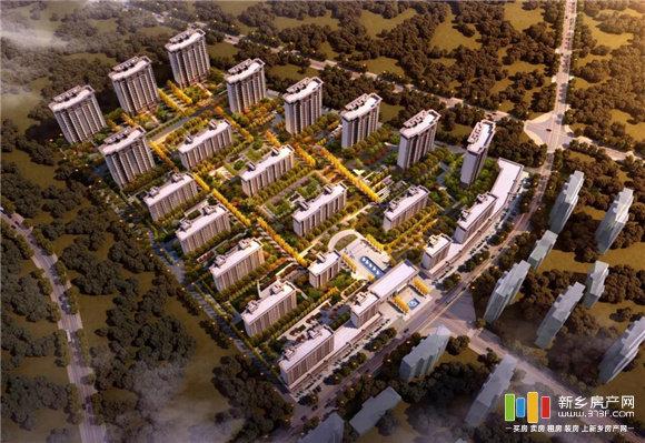 建业橙园鸟瞰图