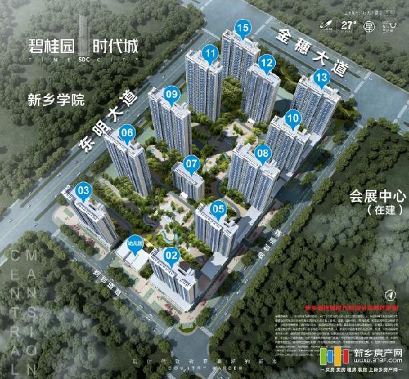 碧桂园时代城鸟瞰图