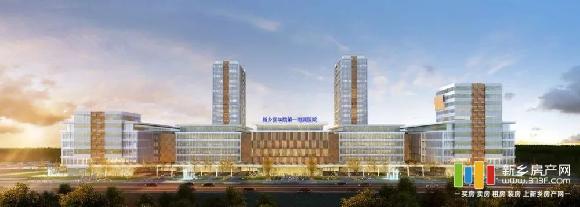 新乡医学院第一附属医院经开院区效果图