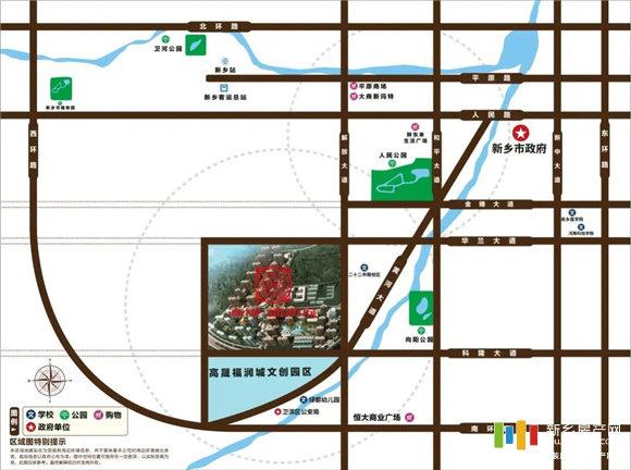 高晟福润城区位图