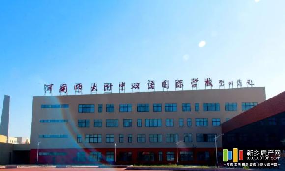 河南师大附中双语国际学校实景图