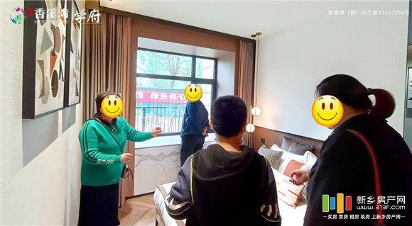 鲲鹏香溪湾现场实拍图