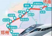 郑济高铁新乡特大桥最新进展 无砟轨道施工已完成
