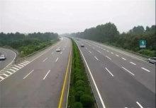 十四五期间 新乡交通基础设施建设计划完成投资400亿元