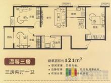 三室 两厅一卫