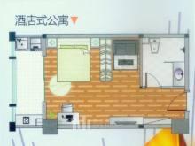 公寓式酒店2