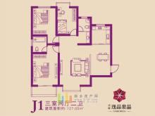 J1户型(售完)