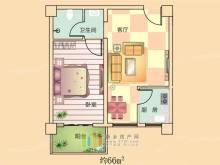 66平一室一厅一卫