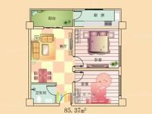 85.37两室两厅一卫