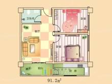 91.2两室两厅一卫