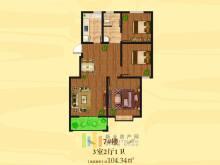 新基星湖花园锦逸湾7#楼三室两厅一卫户型