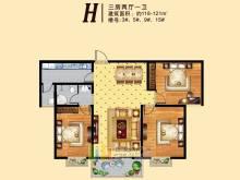 馨华佳苑H户型